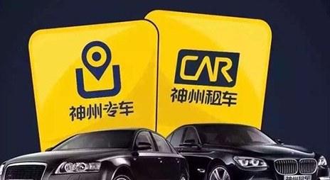 陆正耀:专车市场竞争开始 新进入者已无机会