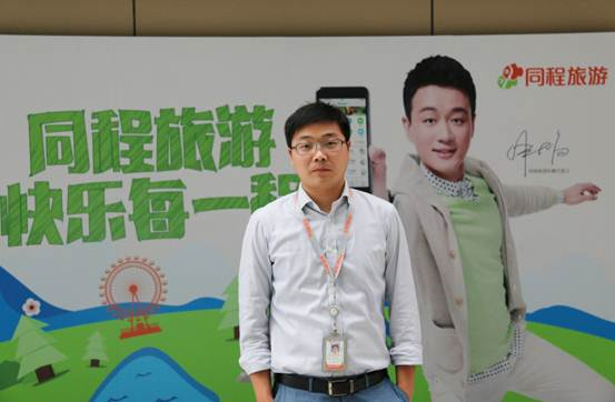 同程王凯:邮轮2.0时代 13个月冲到行业第一