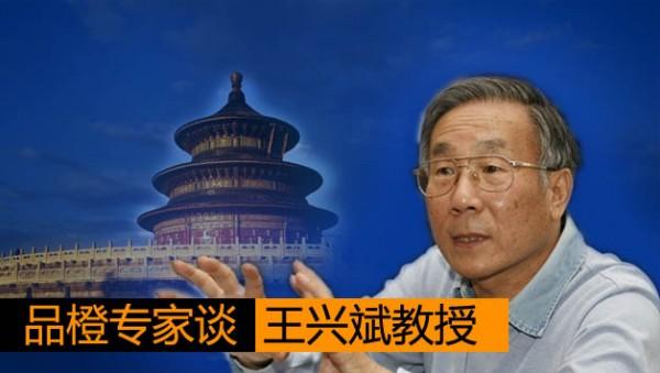 王兴斌:国民休假应该因地制宜、分类指导