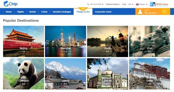 携程:旅游线路和活动 对接BeMyGuest库存