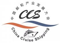 排行榜:2015年中国邮轮年度大奖上海揭晓