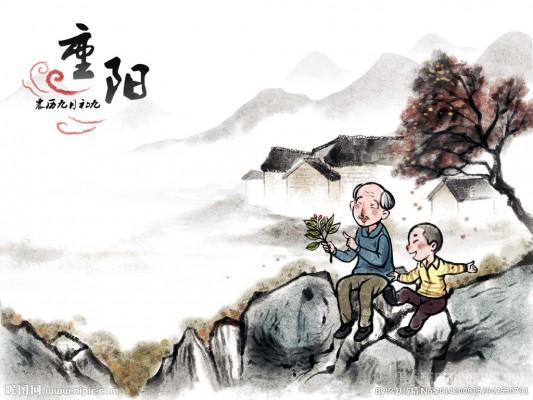 重阳节前后:老人扎堆错峰游 美食温泉登高受宠