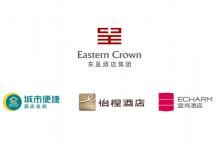 观察:谁将成为华南连锁酒店业的领头羊?