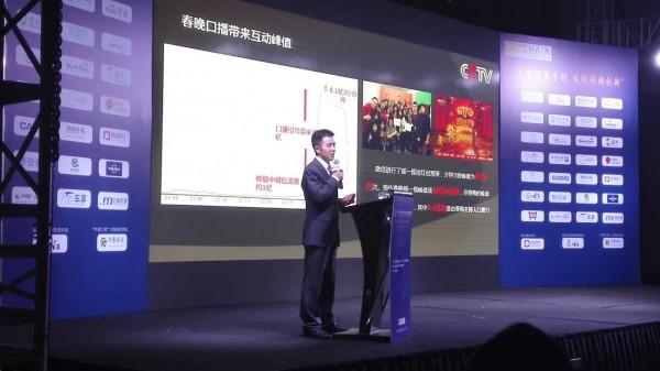 央视佘贤君:电视也能互动 做营销服务生态圈