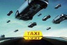 一文轻松读懂:专车出租车改革的10个重点