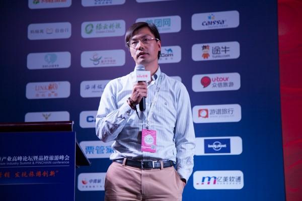 """意时网王磊:旅游保险食物链孵出""""漫鱼"""""""