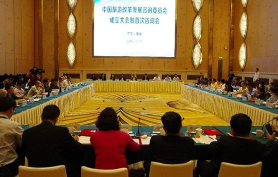 专家聚焦:首届中国旅游改革发展咨询委员会