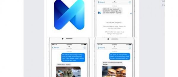 脸书:新产品M和沉浸式视频 助力旅游发展