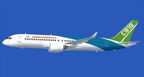 商飞:国产大飞机C919预计2021年后实现量产