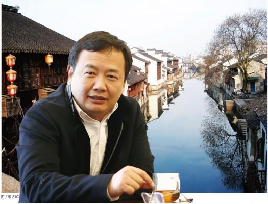文旅巨匠:乌镇操盘手陈向宏的经营哲学