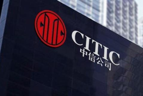 中信银行:与七大机构合作 升级出国金融业务