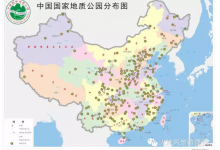 陈安泽:中国地质公园发展现状与前景展望