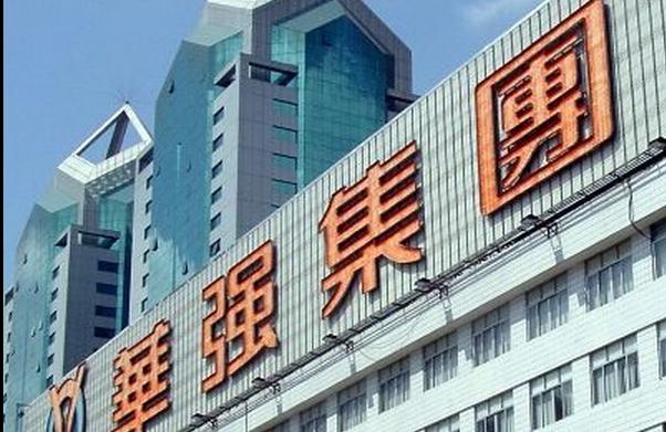 华强方特:募资14.6亿元 布局线下产业园项目