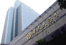 华天酒店:携酒店联盟合资成立新版拉手网