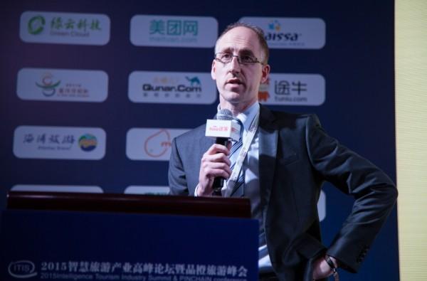 Robert Rolls:智慧旅游中Gamification趋势