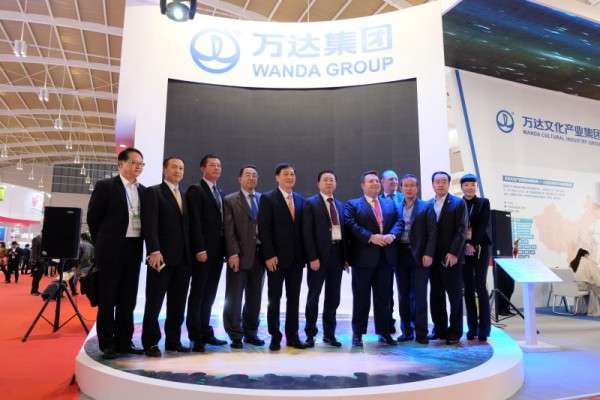 万达旅游:全产业链亮相2015中国国际旅交会