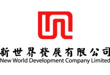 新世界:增持马尼拉酒店股权 持续东南亚发力