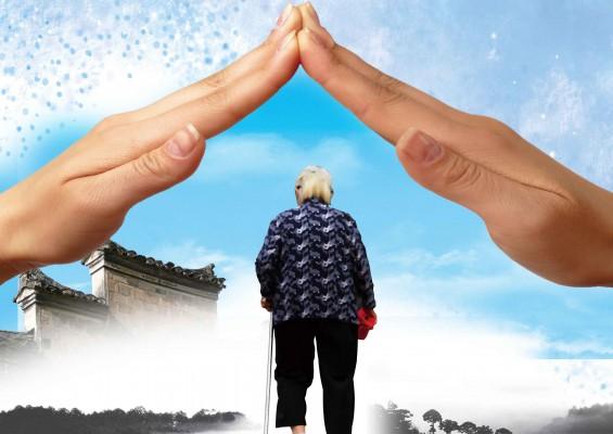 云南城投:设立健康养老投资基金 总规模50亿