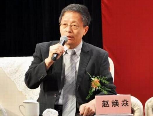 赵焕焱:酒店与医疗养生合作的数据和案例