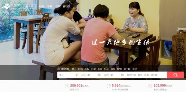 自在客:获中广文影数千万元人民币A轮融资