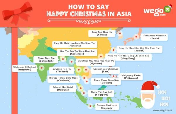 Wego:搜索大数据 亚洲风味的圣诞节更有趣