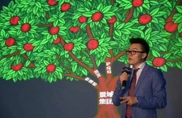 洪清华:2016景域驴妈妈打造三大品类IP品牌