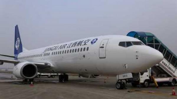 江西航空:筹建完成 首架飞机进驻昌北机场