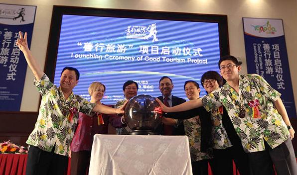 善行旅游:从北京到乌镇 融入自然保护文化