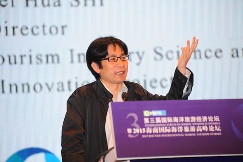 石培华:海洋旅游发展进入拼创新驱动新阶段