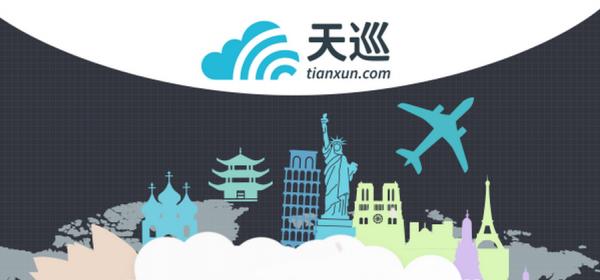 南航:加入Skyscanner天巡直接预订平台