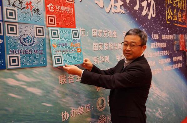 张立军:获评2015年中国社会责任杰出企业家