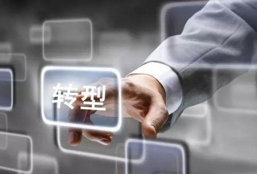报告:中国B2B电商数字化转型之路简便易行