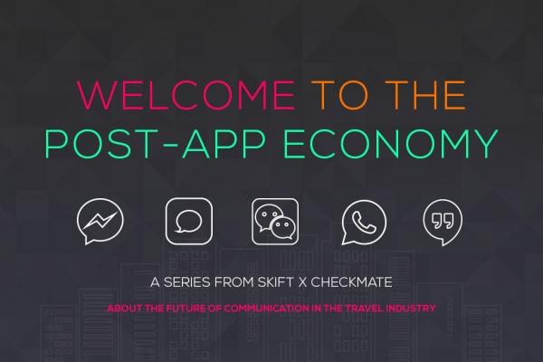 后App时代:如何改变旅游品牌与客户的关系