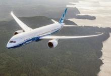 波音737 MAX:复飞仍面临多重挑战