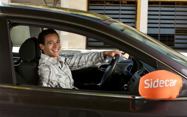 Sidecar:专车平台鼻祖却没能活过2015年