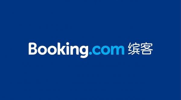 Booking.com:正式在全球推行聊天机器人助手