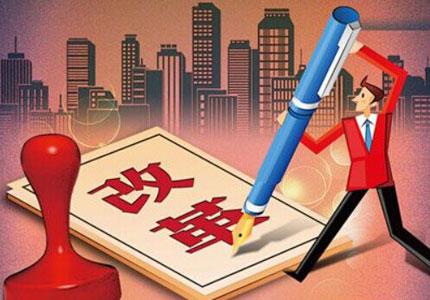 张辉:深度解析中国旅游统计问题与改革方向