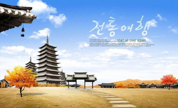 韩国:包机航班申请首次未获批 旅游业沉沦