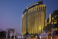 洲际酒店集团:全球第5000家酒店盛大开幕
