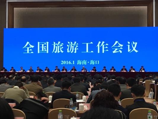 2015年:中国入境旅游人数1.33亿 超出境人次