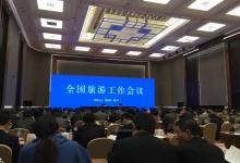 国家旅游局李世宏:国际旅游业重心持续东移