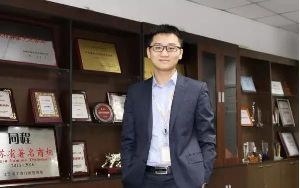 副总裁吴嘉竹:加入同程实现人生最佳投资