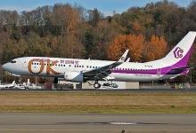 波音:获得中国奥凯航空12架飞机订购承诺