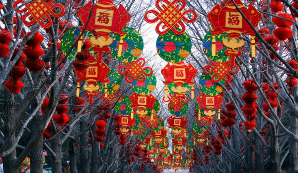 深度解析:节日、节庆、节事之间的那些区别