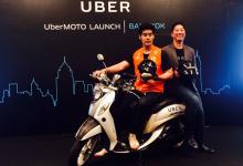 Uber:在曼谷推出摩的服务UberMOTO