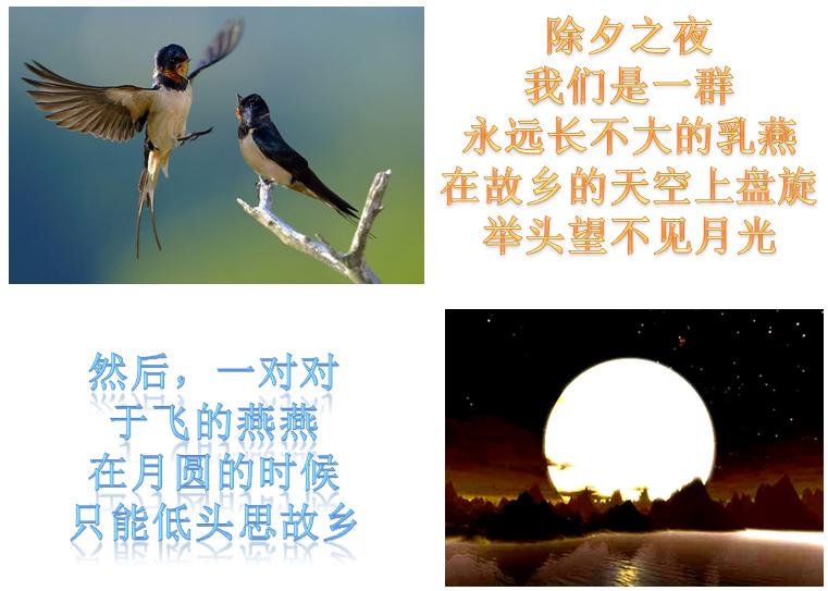 许慕韩:初一的朔和元宵的望 兼祝元宵节快乐