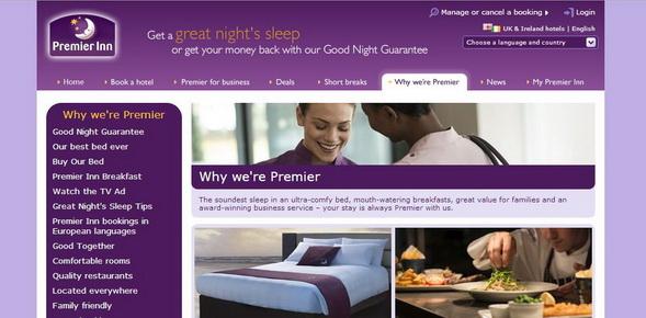 Premier Inn:选Sabre技术平台助力扩张计划