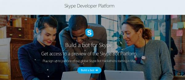 微软:Skype添加智能语音 实现旅游即时预订