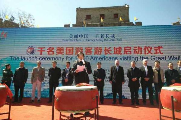 中美旅游年:春季首高峰 千名美国游客游长城