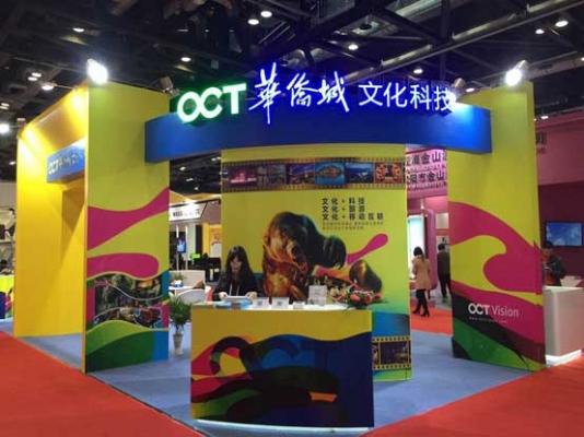 华侨城文旅科技:科技支撑 深度布局主题公园